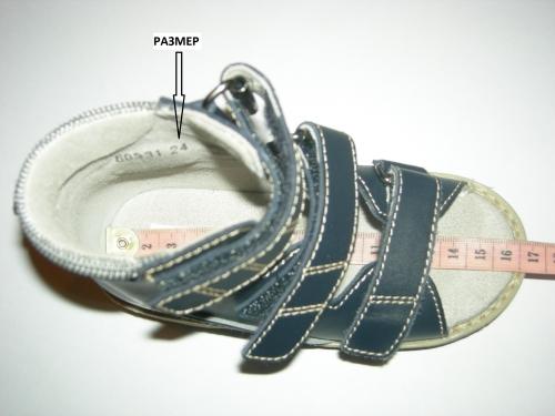 первая обувь ребенка
