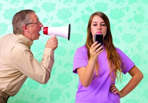 о воспитании подростков