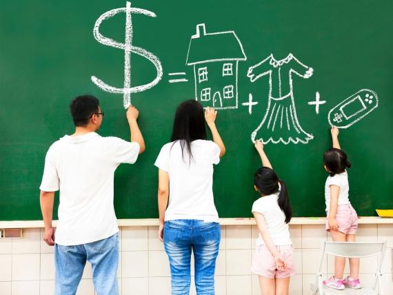 Как улучшить финансовое положение семьи?