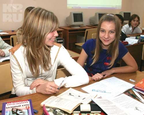 О психологии воспитания детей 10-13 – летнего возраста